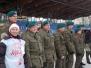 """2013 - XI Półmaraton Świętych Mikołajów - Zdjęcia od """"Rzucam Wyzwanie"""" 2"""